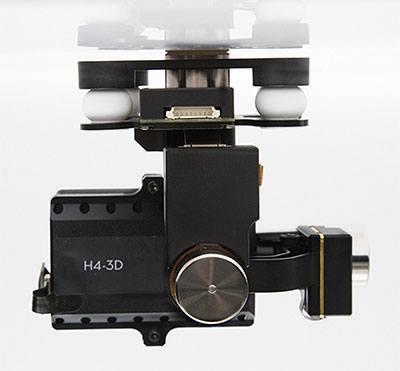 h4-3d-gimbal-motor