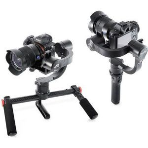 Pilotfly H2 3-Axis DSLR Gimbal review