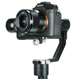 Evo RAGE DSLR Gimbal Review